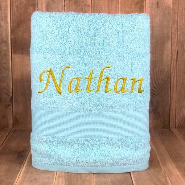 Serviette de bain Bleu Ciel à personnaliser